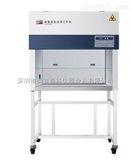 深圳供应海尔智净生物安全柜HR1200-IIA2价格优惠