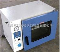 DZF-6053上海市真空箱——真空干燥箱真空烘箱台式干燥箱标准厂家、价格