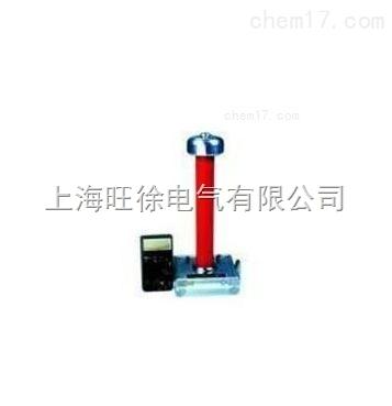 西安特价供应FRC-100M数显高压分压器