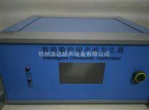 HD-SK600120K数控超声波发生器