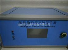20K数控超声波发生器