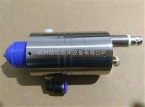 HD-NS-10050K超声波雾化喷涂设备