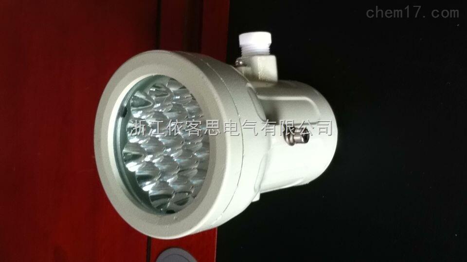 化工厂照明BAT51-400W防爆投光灯可旋转360度/亚明光源