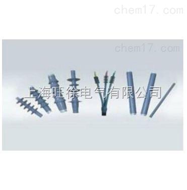 南昌特价供应美国进口3M全冷缩型电力电缆附件