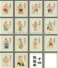 《明代十四经络彩图》中医传统挂画