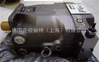 PV270L1K1L2派克柱塞泵现货特价