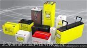FOLANNIC铅酸储能蓄电池12FLV-200 12V200AH