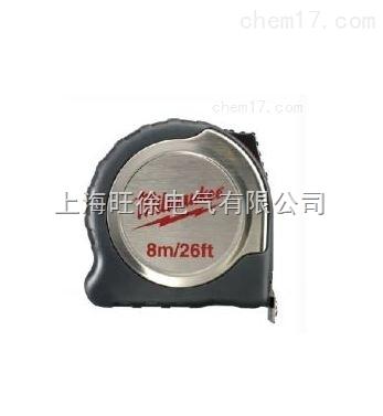 哈尔滨特价供应48-22-6117磁性钢卷尺