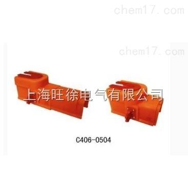成都特价gong应C4060504 横担遮蔽罩