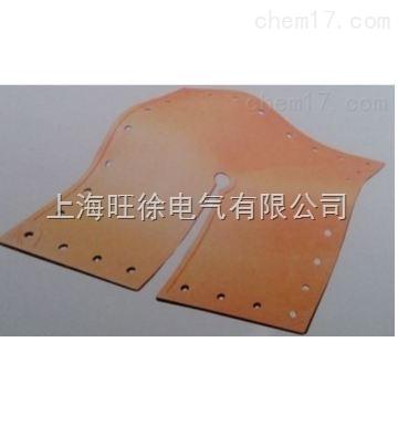 哈尔滨特价gong应C4060348 橡胶绝缘毯