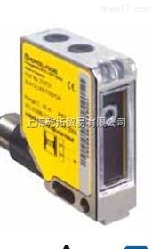 原装销售德国P+F安全光电传感器,NBN4-F29A-E2-C