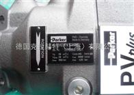 原装正品PV270L1E1T1NYLC派克柱塞泵