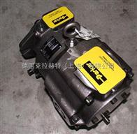 PV270R1E3T1NUCC美国派克柱塞泵现货