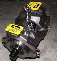 PV270R1L1T美国派克柱塞泵优势