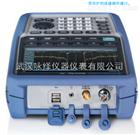 FPH手持頻譜儀