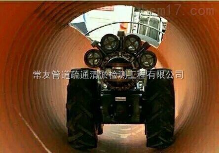 南京市管道疏通企业