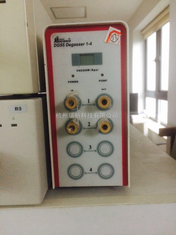 DG550 DEegasser 1DG550 DEegasser 1-4