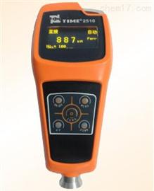 TIME®2510时代TIME®2510覆层测厚仪
