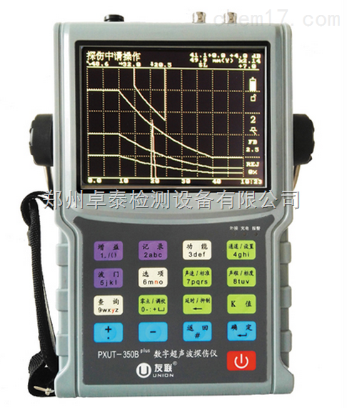 PXUT-350Bplus数字超声波探伤仪