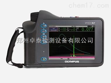 EPOCH 6LTZ新款奥林巴斯超声波探伤仪
