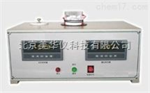 织物反光性能(光泽度)测定仪