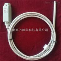 GXY-Ⅲ-C鶴管用光纖傳感液位監控儀
