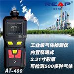瑞普AT400-CH2O 便携式甲醛分析仪