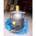 德国力士乐变量泵A4VSO180DR/30R-PPB13N00
