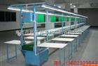 工作台流水线 pvc流水线价格不锈钢工作台