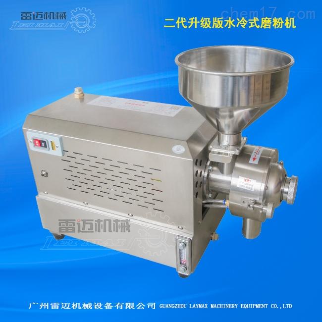 广州超细五谷杂粮磨粉机,雷迈水冷磨粉机多少钱一台?