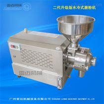 XSL-3000A/B广州超细五谷杂粮磨粉机,雷迈水冷磨粉机多少钱一台?