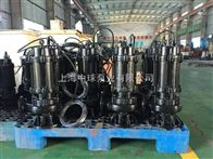 潛水汙水提升泵