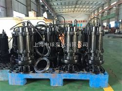 潜水污水提升泵