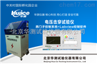 HCDJC-100KV树脂橡胶电压击穿试验机优质产品供应