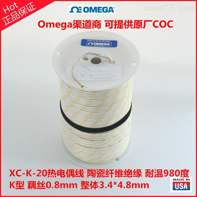 XC-K-20-SLE热电偶线 美国omega陶瓷纤维热电偶线