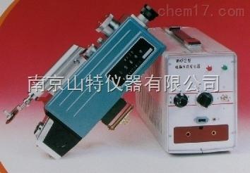 WK3小型看谱镜(验钢镜),光谱仪