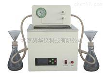 MHY-28279焦化固体类产品喹啉不溶物测定仪