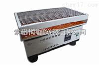 KS-1康式振荡器 调速多用振荡器