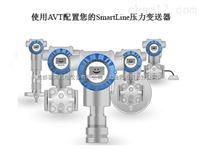 绝压变送器SmartLine ST800 HONEYWELL霍尼韦尔美国