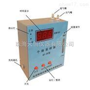国产QT-3F个体粉尘采样器