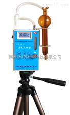 QCD-1000型大氣采樣器