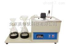 石油产品和添加剂机械杂质测定仪,