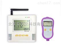八路无线温湿度记录仪