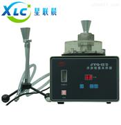 50L/min浮游细菌采样器XC-JYQ-Ⅱ*