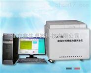 醇基燃料油品熱值鍋爐油熱值檢測儀生產廠家