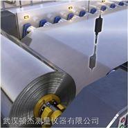 薄膜和磁带的厚度测量