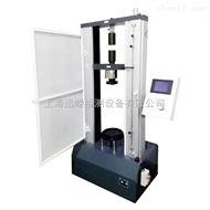 WDW-20H电子万能试验机生产厂家
