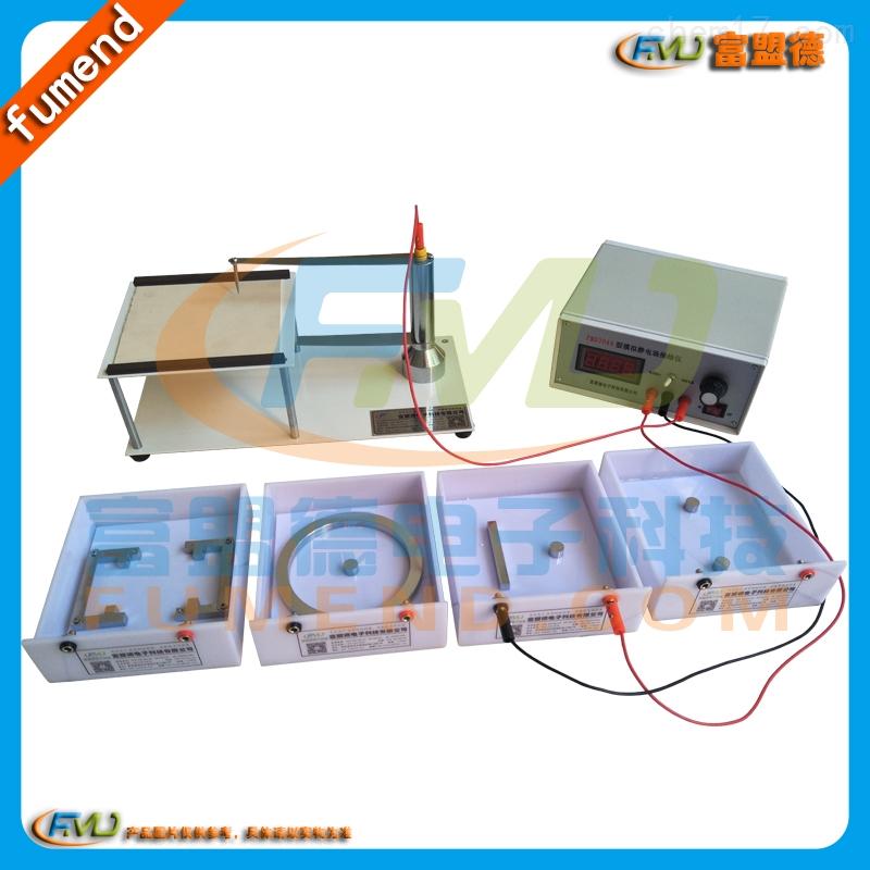 模拟静电场描绘实验仪