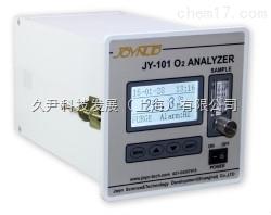 广东微量氧分析仪