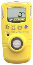 环氧乙烷气体检测报警仪